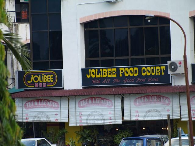 """""""Jolibee"""" in Kuching"""