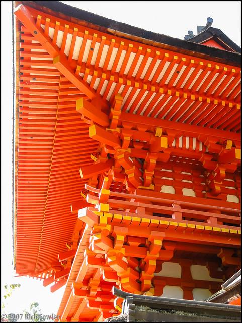 Kamigamo Shrine Main Entrance Detail