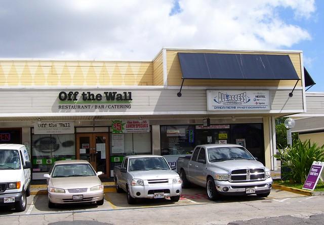 Pearl City Aiea Restaurants