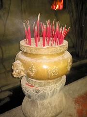 Xiamen 06