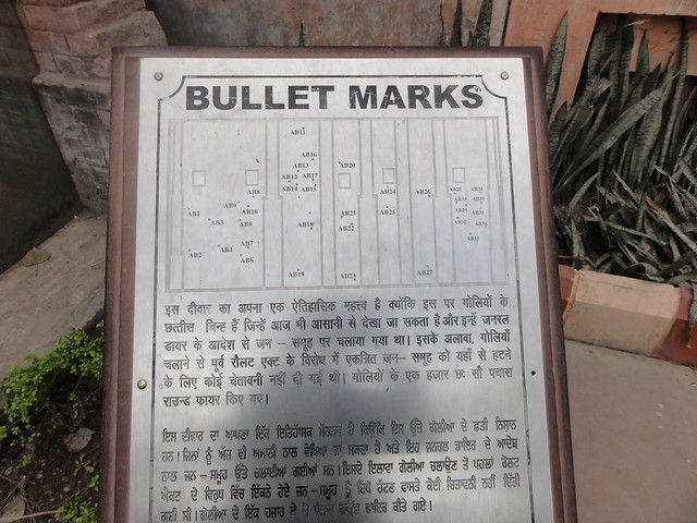 another memorial plaque at Jallianwala Bagh, Amritsar