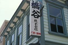 北海道印象(Hokkaido,In memory)
