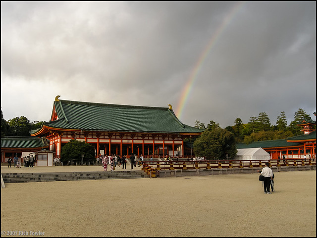 Heian Shrine and Rainbow