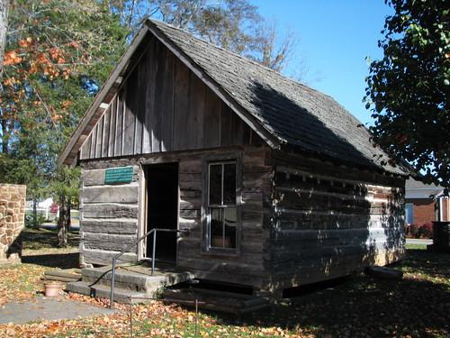 Davy Crockett Museum