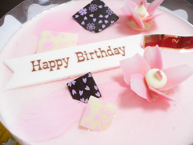 Birthday cake ver2