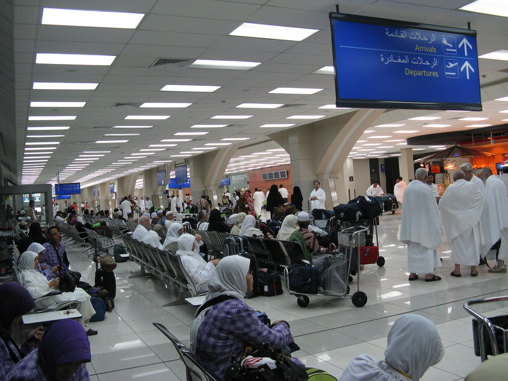 Jeddah Airport Arrival Section
