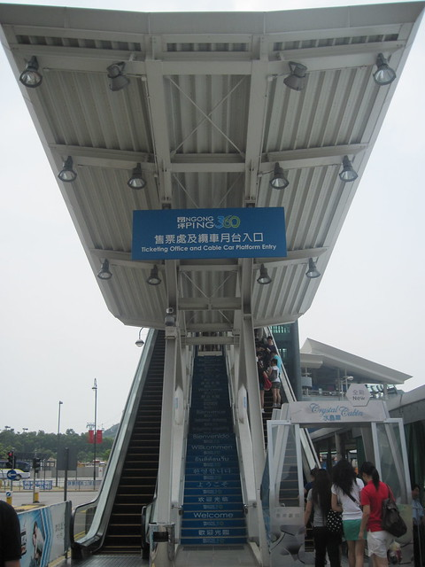 Ngong Ping 360 Cable Car Station