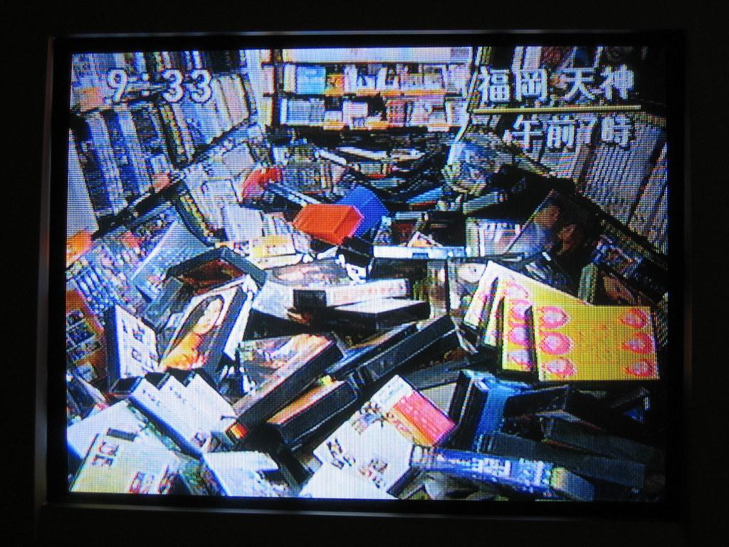 Fukuoka earthquake