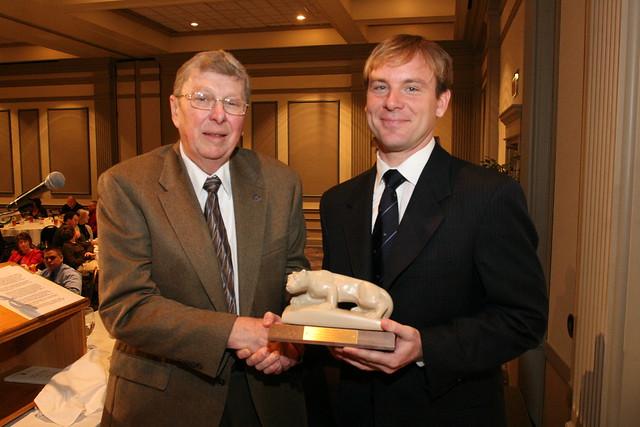 2009 Alumni Award