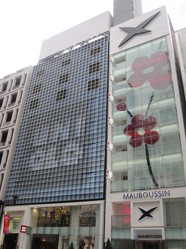 Uniqlo and Mauboussin stores in Ginza