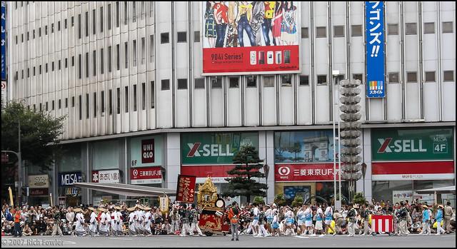 Kagura Parade 2