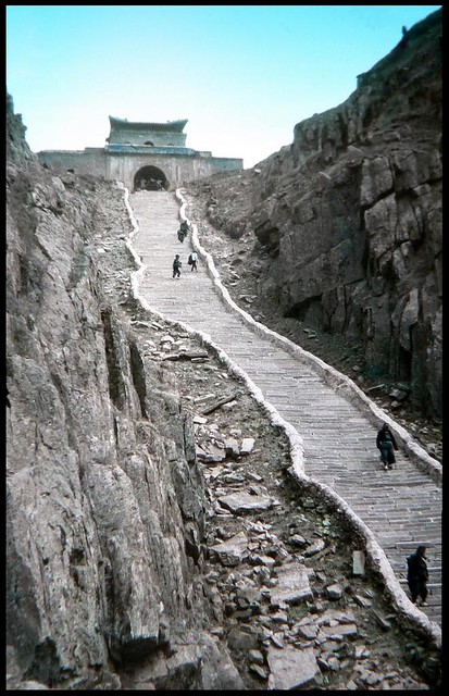 THE FLIGHT OF STAIRS to THE TEMPLE on TAI SHAN MOUNTAIN in OLD CHINA