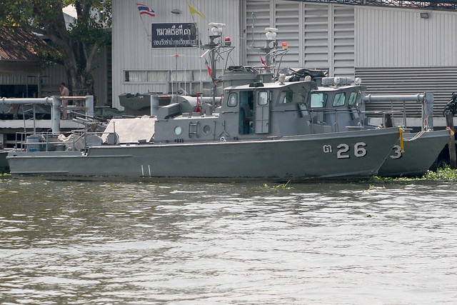 Navy River Patrol Boats http://www.flickr.com/photos/ianfuller/3358959858/