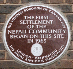 Photo of Brown plaque number 4256