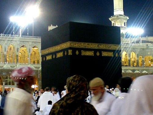 Kaaba, Miracle of Islam and Koran . . .