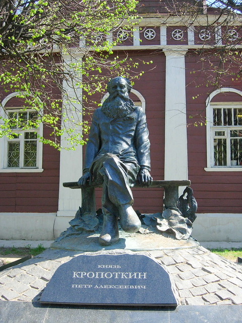 Monument to prince Kropotkin