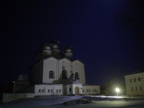 Mosteiro Iversky, Russia