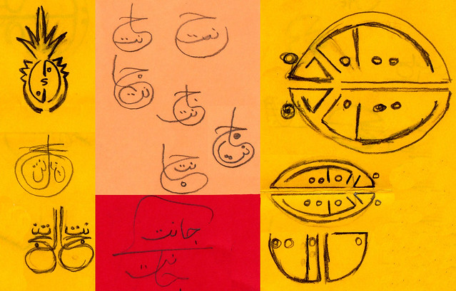 Calligraphy different ways of writing my name in arabic My name in calligraphy