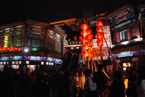 Calle comercial en TianJin
