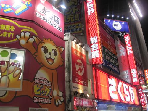 Signs in Shibuya