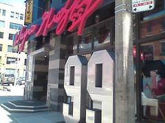 Wayne Gretzky's Restaurant - Toronto