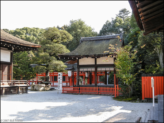 Shimogamo Shrine Grounds