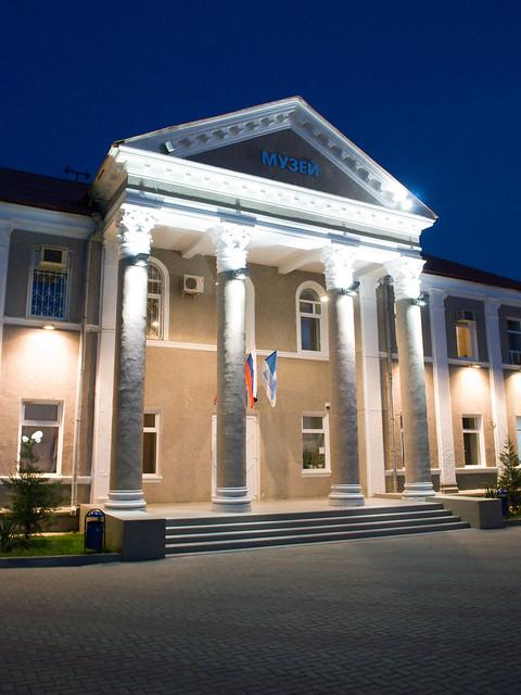 Gelendgik Museum