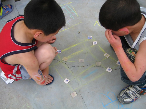A Playground Game