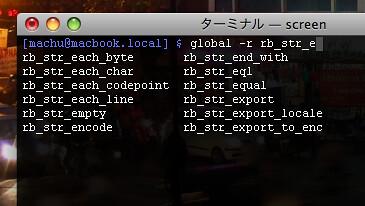 GNU GLOBAL