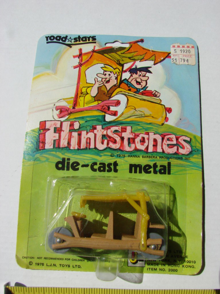 hb_flintmobile