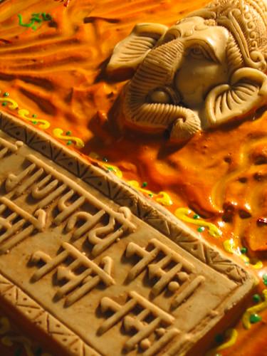 Ganesh Ji by meenakshi.vij