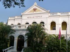 Metropole Hotel - Mysore