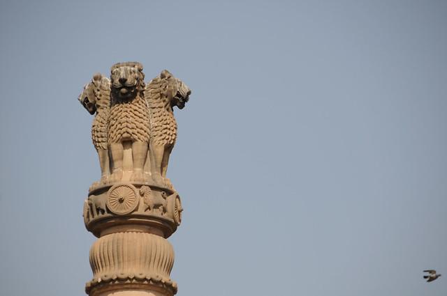 Ashoka Pillar In Delhi