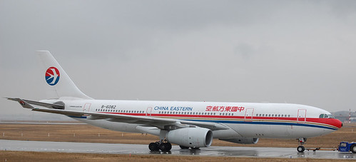 China Eastern Airlines Airbus A330-243 (B-6082)