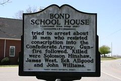 Bond School House #2