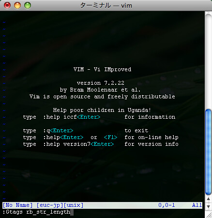 GNU GLOBAL with vim (1)