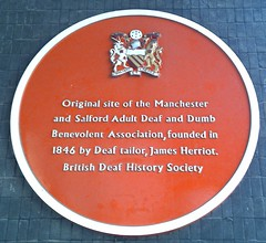 Photo of James Herriot red plaque