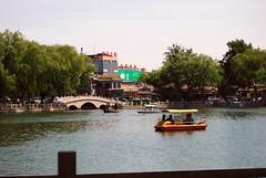 Hòuhǎi Lakes