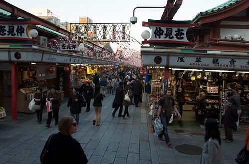 Asaksa Gate Market 2
