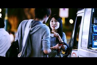 Ice-Cream Couple (Part I) - Do you want an ice-cream?
