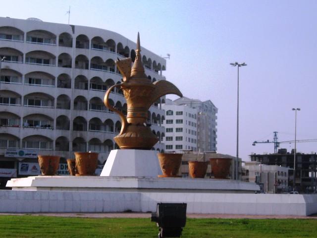 UAE roundabout