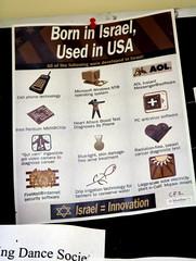 AOL Instant Messenger