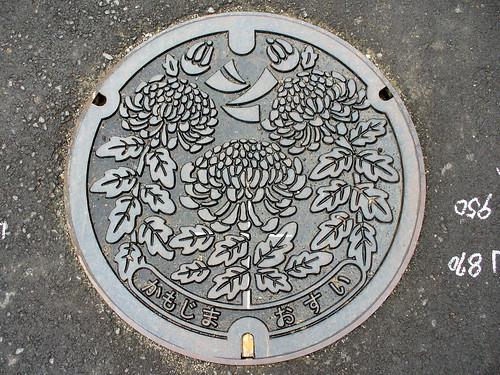 Kamojima town, Tokushima pref manhole cover(徳島県鴨島町のマンホール)