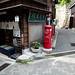 Small photo of Arima mailbox