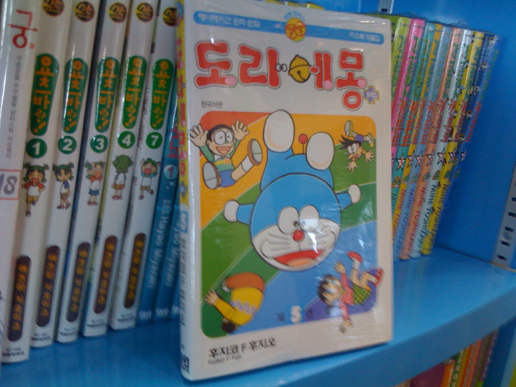 Doraemon Manga in Korean