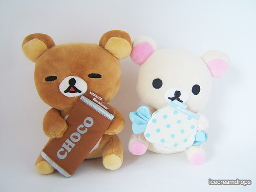 Cute Japanese Toys : San rilakkuma bear chocolate message holding plush doll