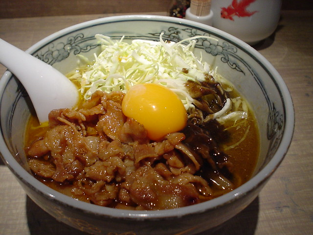 Curry ramen from MENYA MUSASHI edokin @ Asakusa | Flickr - Photo ...