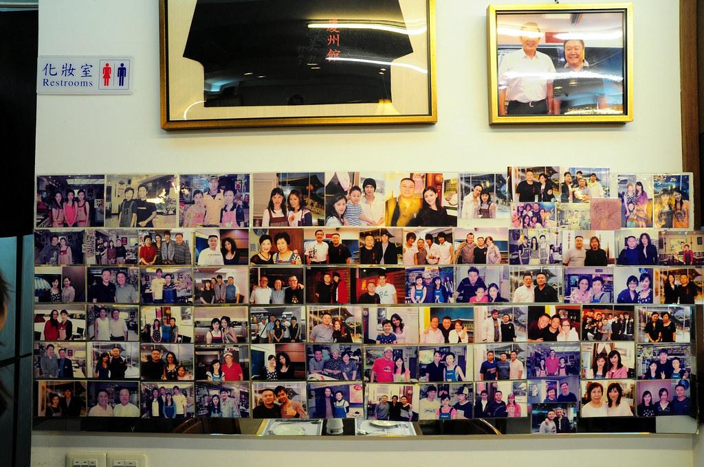 慶州館-牆上的名人合照