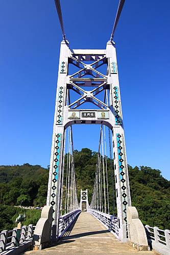 KB75復興橋