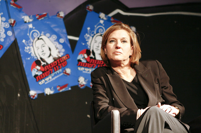Tzipi Livni is bad for Israel.
